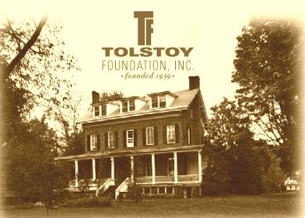 Толстовский фонд